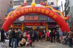 Shenzhen, China: supermarket opening ceremony Stock Images