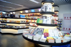 Shenzhen, china: t3 terminal bookstores Royalty Free Stock Photography