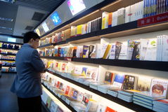 Shenzhen, china: t3 terminal bookstores Stock Photos