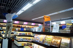 Shenzhen, china: t3 terminal bookstores Royalty Free Stock Image