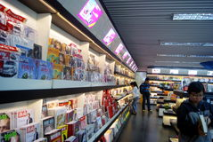 Shenzhen, china: t3 terminal bookstores Royalty Free Stock Photos
