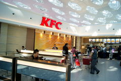 Shenzhen, china: t3 terminal in the kfc restaurant Stock Images
