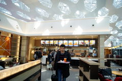 Shenzhen, china: t3 terminal in the kfc restaurant Royalty Free Stock Image
