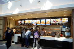 Shenzhen, china: t3 terminal in the kfc restaurant Royalty Free Stock Photos