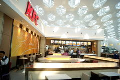Shenzhen, china: t3 terminal in the kfc restaurant Royalty Free Stock Photography