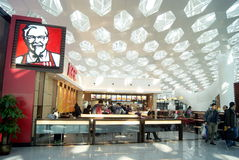 Shenzhen, china: t3 terminal in the kfc restaurant Royalty Free Stock Photo