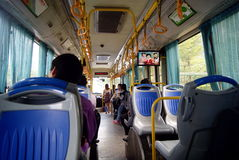 Shenzhen china: take bus travel Stock Image