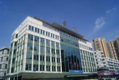 Shenzhen, China: Taxation building Stock Photography
