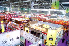 Shenzhen china: tea expo Royalty Free Stock Photography