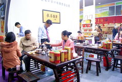 Shenzhen china: tea expo Stock Image