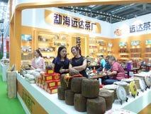 Shenzhen, China: Tea Industry Expo Stock Image