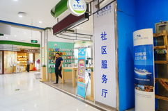 Shenzhen, China: Telecom mobile phone store Stock Photography