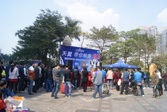 Shenzhen, china: telecommunication product promotion Stock Photo