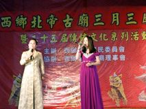 Shenzhen, China: temple fair entertainment, women singing Royalty Free Stock Photography