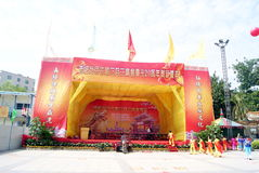 Shenzhen china: temple fair to celebrate Stock Photos