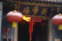 Shenzhen, China: Temple Stock Image