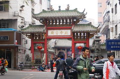 Shenzhen, China: temple worship Buddha Royalty Free Stock Photo