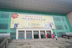 Shenzhen, China: Theater-Auftritt Lizenzfreies Stockbild