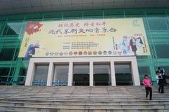 Shenzhen, China: Theater-Auftritt Stockfotos