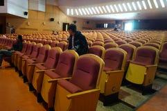 Shenzhen, China: Theater interior landscape Stock Photos