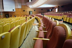 Shenzhen, China: Theater interior landscape Royalty Free Stock Images