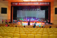 Shenzhen, China: Theater interior landscape Royalty Free Stock Image