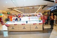 Shenzhen, China: Tianhong-Einkaufszentrum Lizenzfreies Stockbild
