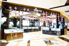 Shenzhen, China: Tianhong shopping mall interior landscape. Shenzhen Baoan Xixiang Tianhong shopping mall, the interior landscape. This is the watch monopoly Stock Photography