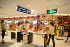 Shenzhen, China: Tianhong shopping plaza Royalty Free Stock Photo