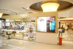 Shenzhen, China: Tianhong shopping plaza Stock Photos