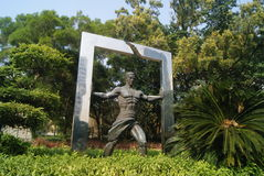 Shenzhen, china: to break through the spirit of landscape sculpture Royalty Free Stock Image