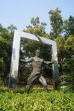 Shenzhen, china: to break through the spirit of landscape sculpture Royalty Free Stock Photo