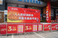 Shenzhen, China: to carry out fire prevention activities Stock Photos