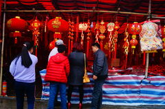 Shenzhen, China: to meet the Spring Festival Flower Market Royalty Free Stock Image