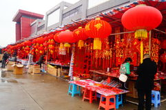 Shenzhen, China: to meet the Spring Festival Flower Market Royalty Free Stock Photo