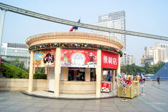 Shenzhen, china: tourist attractions of the convenience store Royalty Free Stock Photo