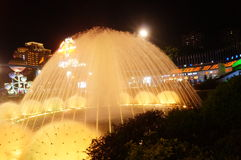 Shenzhen, China: tourist attractions in the night Stock Photo