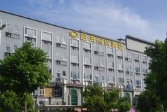 Shenzhen, China: Traders Hotel Royalty Free Stock Image