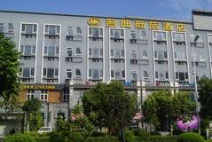 Shenzhen, China: Traders Hotel Royalty Free Stock Photos