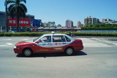 Shenzhen, China: traffic landscape at Nantou frontier inspection station Royalty Free Stock Photo