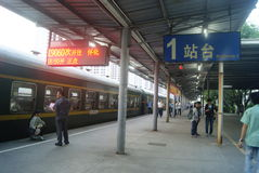 Shenzhen, China: train station waiting room Royalty Free Stock Photo