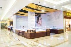 Shenzhen, China: Treasure cube Jewelry Trading Plaza Royalty Free Stock Photos