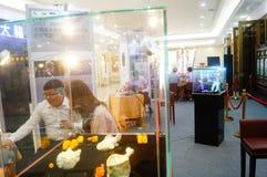 Shenzhen, China: Treasure cube Jewelry Trading Plaza Royalty Free Stock Image