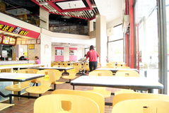 Shenzhen china: true kongfu fast-food restaurant Stock Image