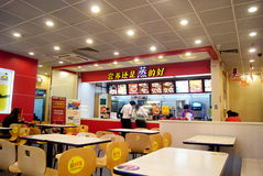 Shenzhen china: true kongfu fast-food restaurant Royalty Free Stock Image