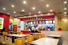Shenzhen china: true kongfu fast-food restaurant Royalty Free Stock Image