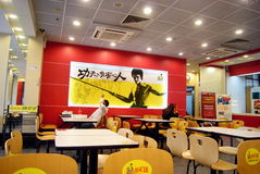 Shenzhen china: true kongfu fast-food restaurant Stock Photo