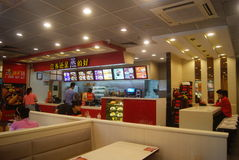Shenzhen, China: true kung fu fast food restaurant Royalty Free Stock Images