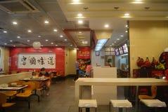 Shenzhen, China: true kung fu fast food restaurant Stock Images