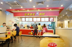 Shenzhen, China: true kung fu fast food restaurant Royalty Free Stock Photos